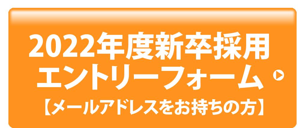 画像に alt 属性が指定されていません。ファイル名: sinsotsu_mail_bnr.png